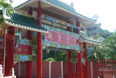 You don't see same sex relations in the Taoist temple. Look for it in RH law.