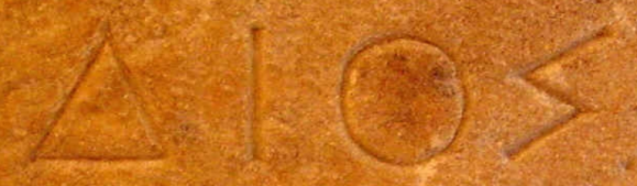 Zeus in Greek Letters